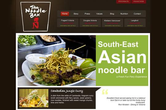 Showcase of Beautiful Restaurant Websites 1