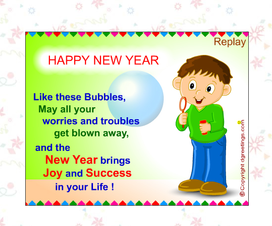 20 Most Beautiful Happy New Year E-Cards 10