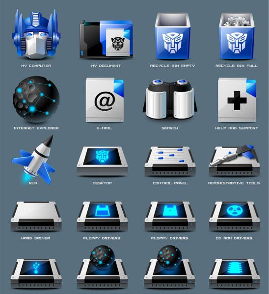 10 Useful Fresh Free Icon Set 9