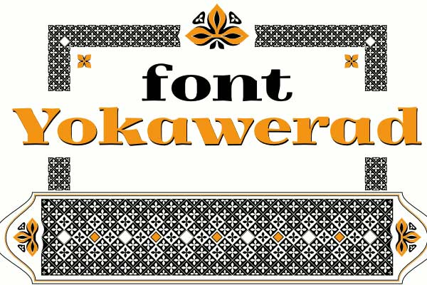 16 Beautiful Fonts for Big Banners and Posters 5