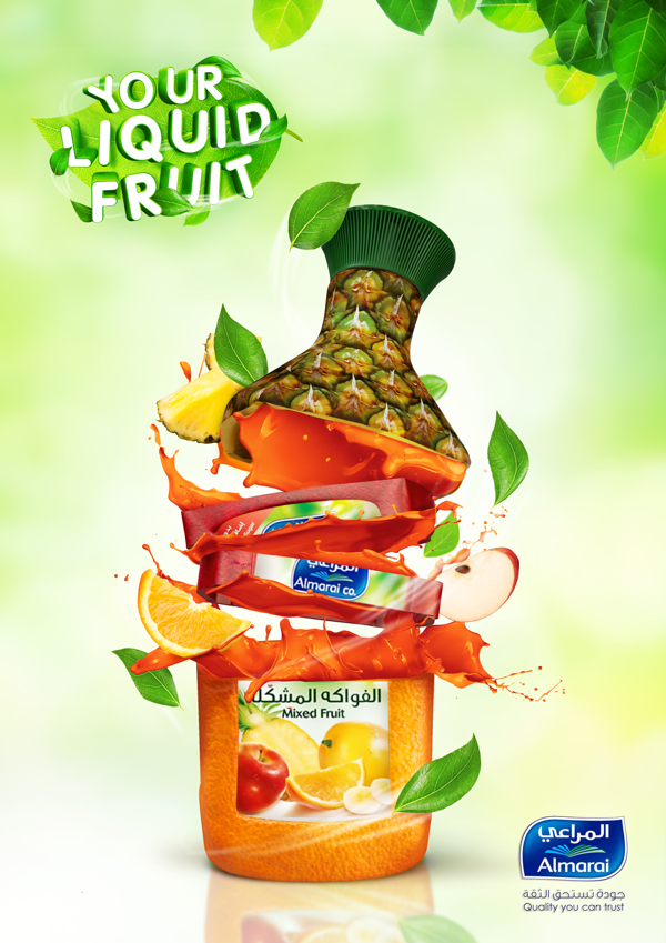 20 Creative Advertisements on Food Products 10