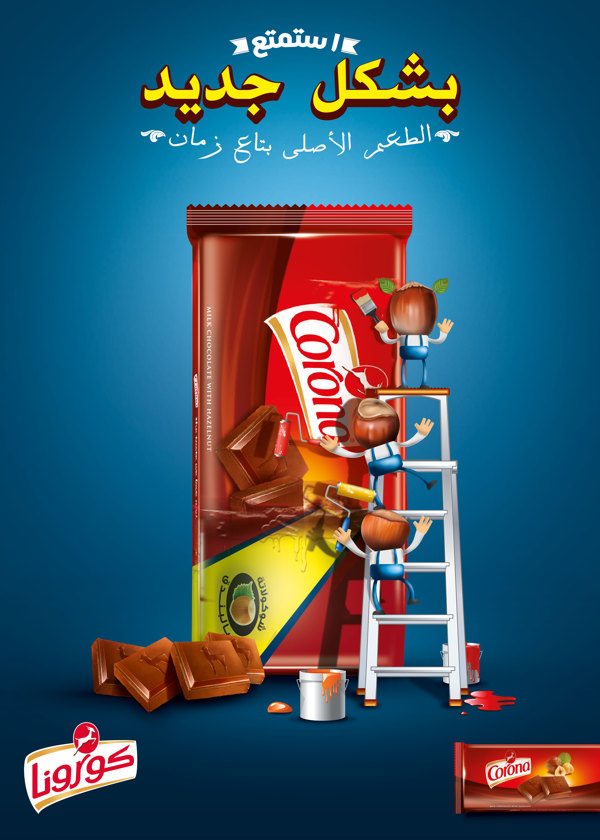 20 Creative Advertisements on Food Products