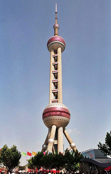 20 Tallest Towers in the World 6