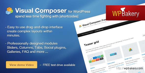 10 Useful WordPress Shortcode Plugins 7